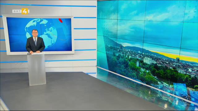 Новини на турски език, емисия – 13 август 2021 г.