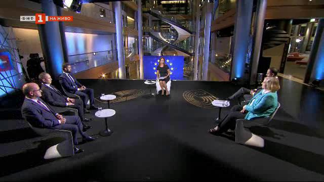Българските евродепутати в дискусия от Европарламента в Страсбург