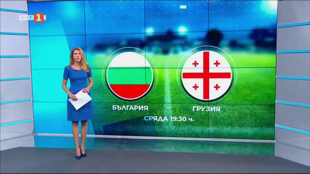 Спортна емисия, 12:30 – 7 септември 2021 г.