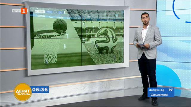 Спортна емисия, 6:30 – 29 септември 2021 г.
