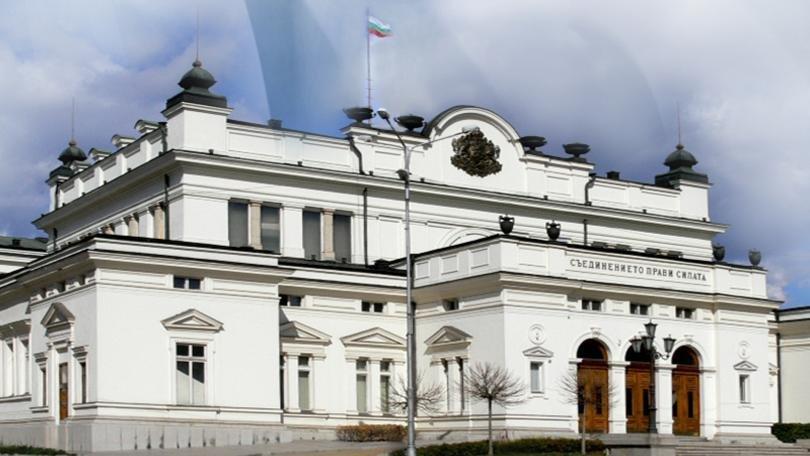 Последното заседание на Народното събрание - каква е равносметката на партиите?