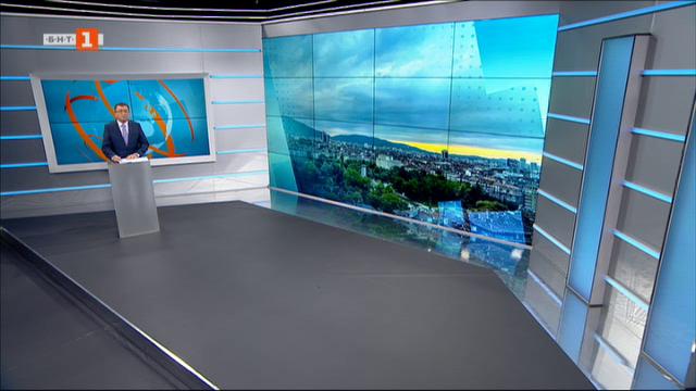 Новини на турски език, емисия – 30 септември 2021 г.