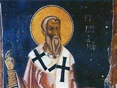 За силата на Киприяновите молитви