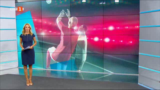 Спортна емисия, 12:25 – 5 септември 2021 г.