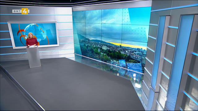 Новини на турски език, емисия – 15 септември 2021 г.