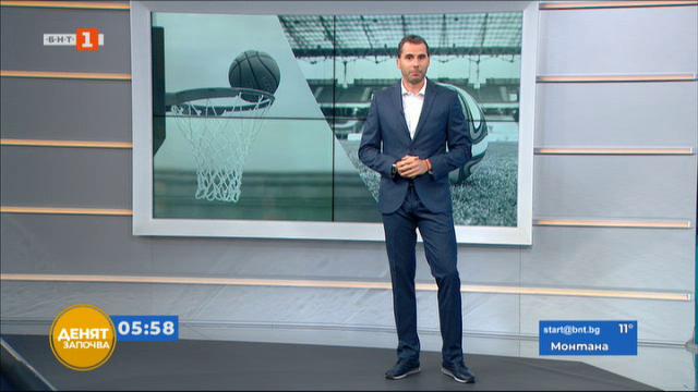 Спортна емисия, 6:30 – 7 октомври 2021 г.