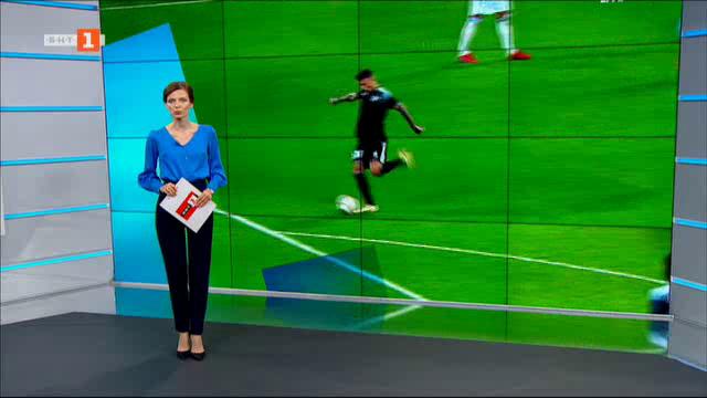 Спортна емисия, 12:25 – 29 септември 2021 г.