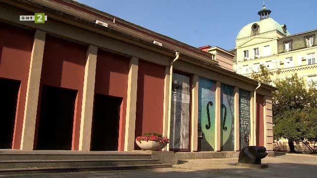 Софийската градска художествена галерия