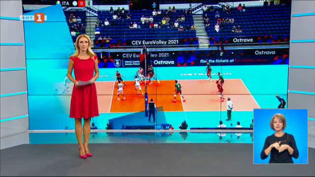 Спортна емисия, 20:25 – 6 септември 2021 г.