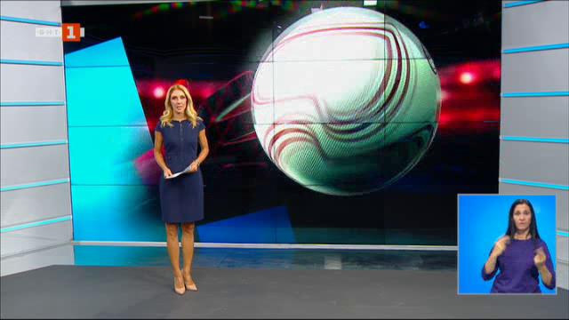 Спортна емисия, 22:00 – 5 септември 2021 г.