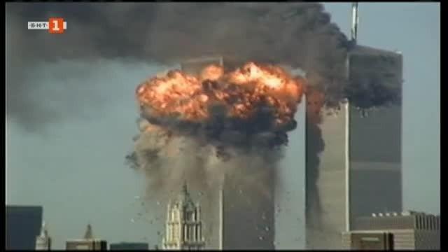 20 години след атентата на 11 септември - свидетелски разказ за събитията