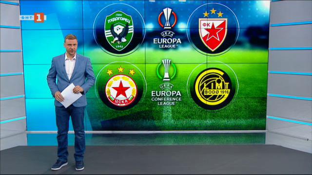 Спортна емисия, 12:25 – 30 септември 2021 г.