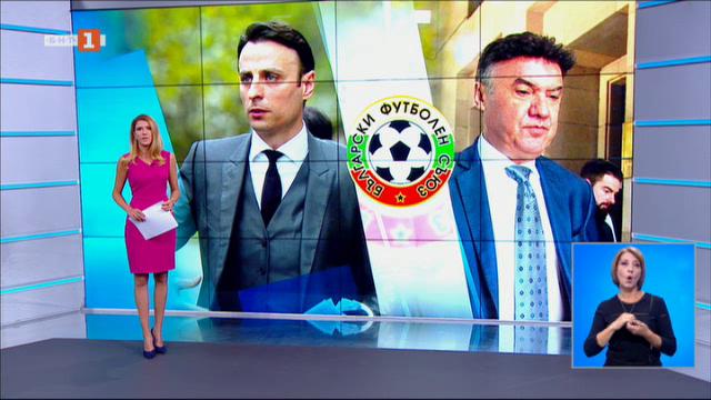 Спортна емисия, 20:50 – 8 септември 2021 г.