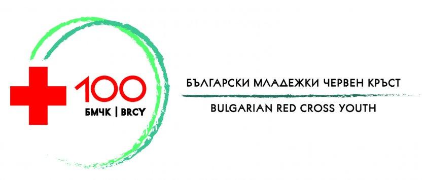 Българският младежки Червен кръст отбелязва 100-годишнината си с фотографски конкурс
