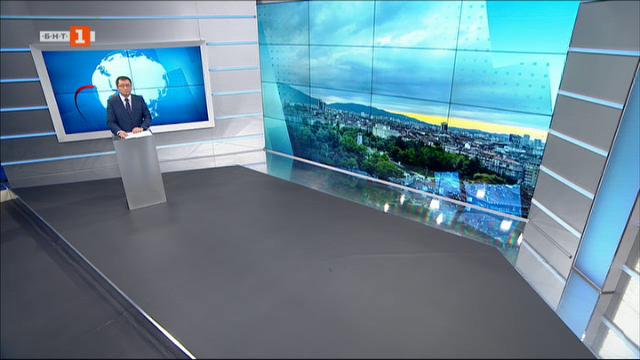 Новини на турски език, емисия – 17 септември 2021 г.