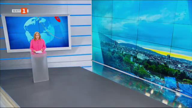 Новини на турски език, емисия – 3 септември 2021 г.