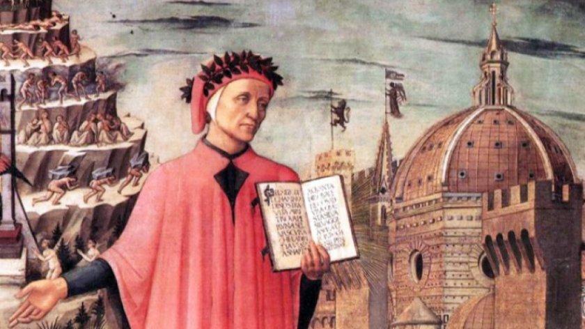 /Не/познатият Данте - 700 години от смъртта на великия италиански поет