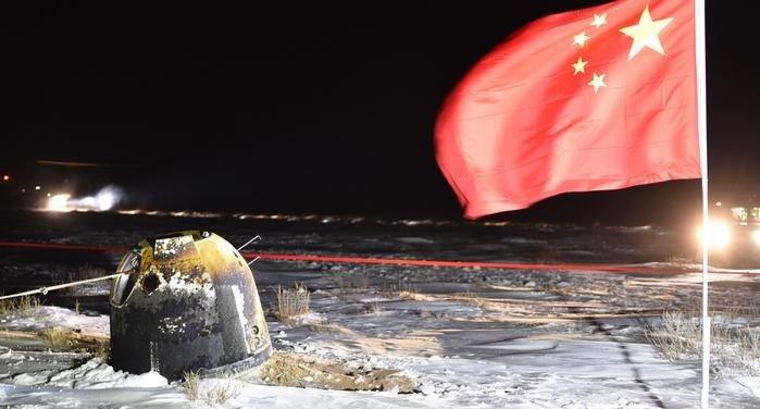 Космосът и ние - поглед към програмата на Китай за научни изследвания