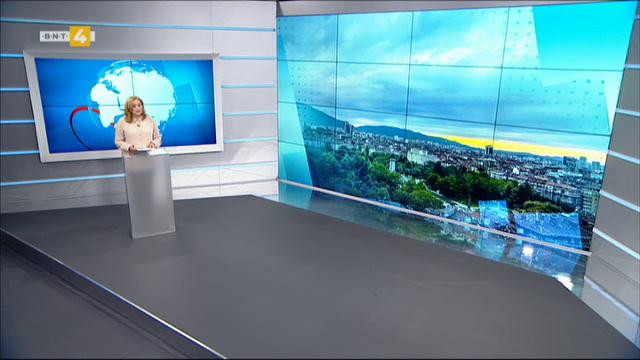 Новини на турски език, емисия – 9 септември 2021 г.