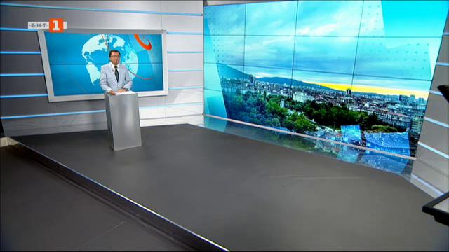 Новини на турски език, емисия – 28 септември 2021 г.