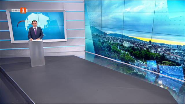 Новини на турски език, емисия – 16 септември 2021 г.