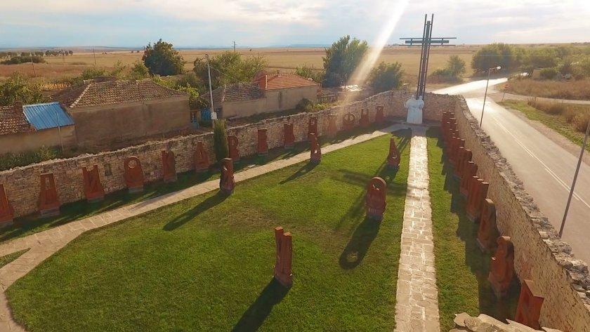 Дворът на кирилицата в град Плиска
