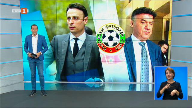 Спортна емисия, 20:50 – 20 септември 2021 г.
