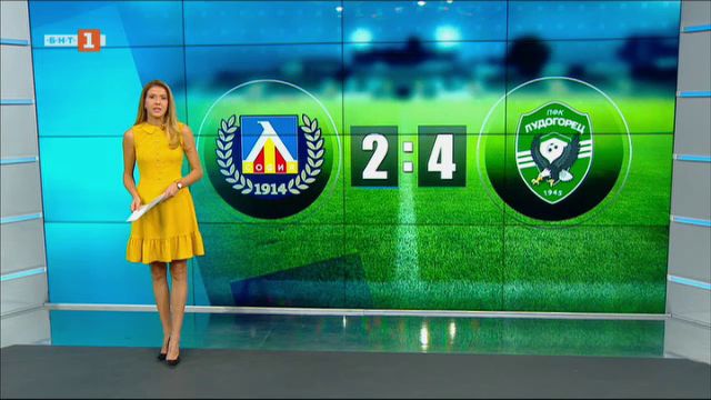 Спортна емисия, 12:30 – 4 октомври 2021 г.