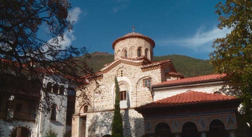 Историята на Бачковския манастир - 1 част