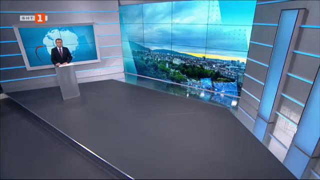 Новини на турски език, емисия – 1 октомври 2021 г.