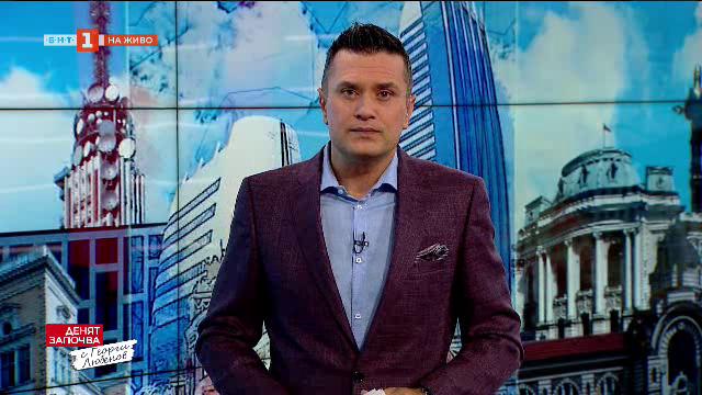 Вицепрезидентът Илияна Йотова на старта на новия сезон на предаването