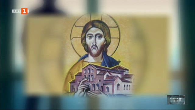 Беседа за Божията премъдрост, Града и Църквата