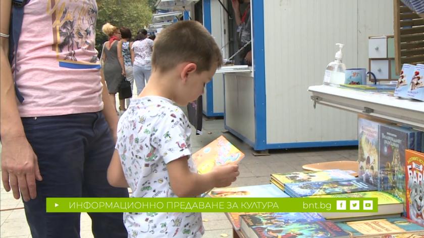 Национална инициатива насърчава детското четене