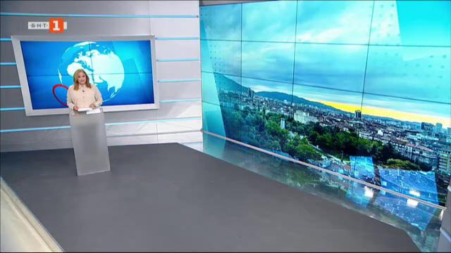 Новини на турски език, емисия – 1 септември 2021 г.