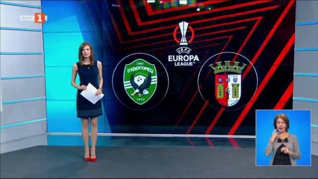 Спортна емисия, 20:55 – 21 октомври 2021 г.