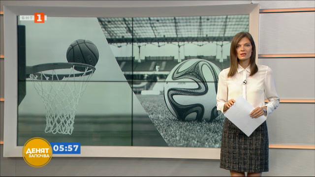 Спортна емисия, 6:30 – 12 октомври 2021 г.