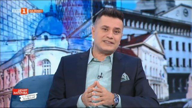 """Ректорът, който тръгна към """"Дондуков"""" 2 - говори проф. Анастас Герджиков"""