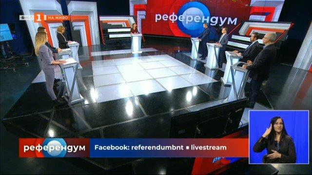Водачи на листи от политическите партии и коалиции представят своите идеи и приоритети