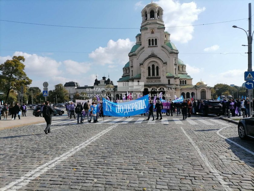 Coal miners protest in central Sofia