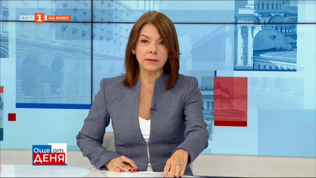 Важните теми за България на срещата на върха на ЕС