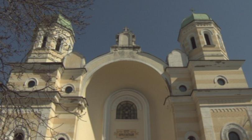 Храм Св. Св. Кирил и Методий