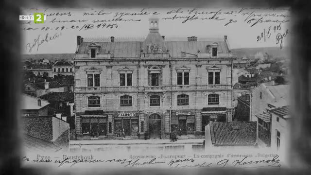 Къщата на търговеца Георги Геров