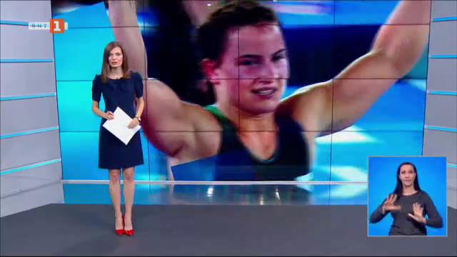 Спортна емисия, 20:50 – 7 октомври 2021 г.