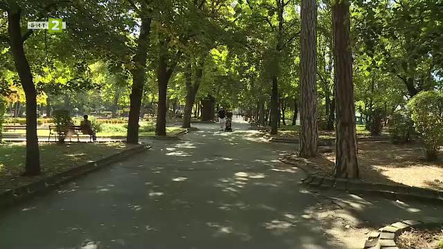 Градската градина в Дупница