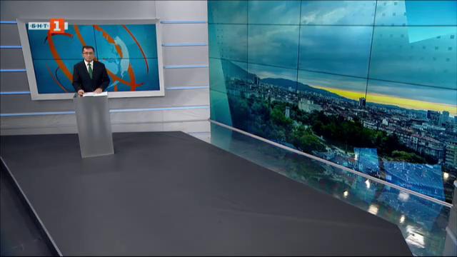 Новини на турски език, емисия – 12 октомври 2021 г.