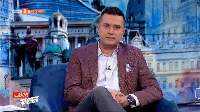 Записки по един конгрес - говори Венци Стефанов