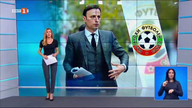 Спортна емисия, 20:50 – 11 октомври 2021 г.