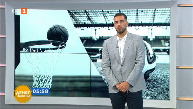 Спортна емисия, 6:30 – 13 октомври 2021 г.