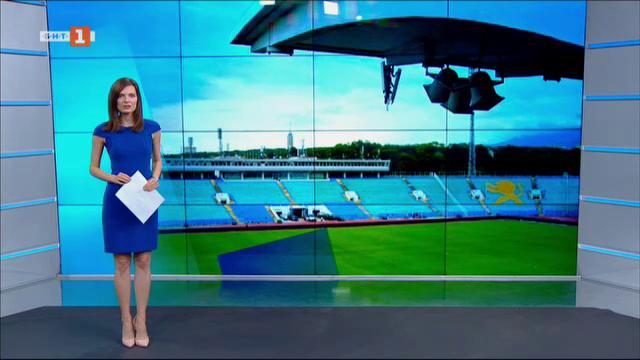 Спортна емисия, 20:55 – 19 октомври 2021 г.
