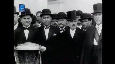 Векът на България